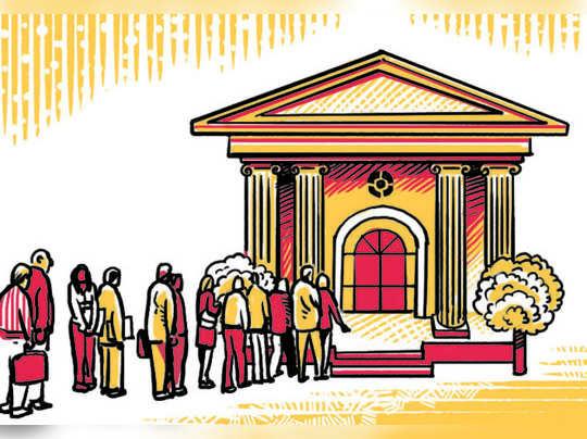 सार्वजनिक बँकांमध्येमोठे गैरव्यवहार उघड