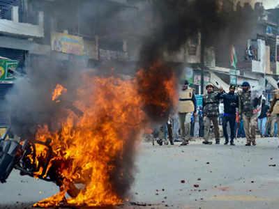 सीएए विरोध प्रदर्शन के दौरान हुई थी हिंसा