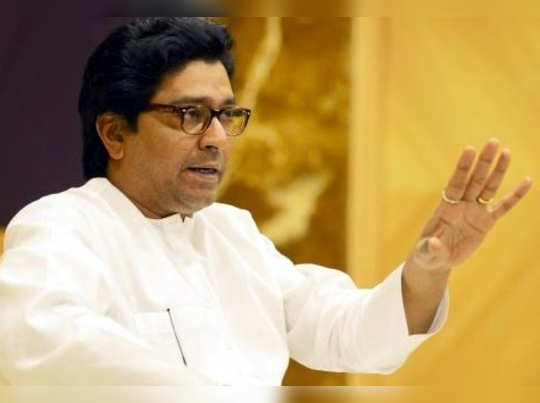 Raj-Thackeray