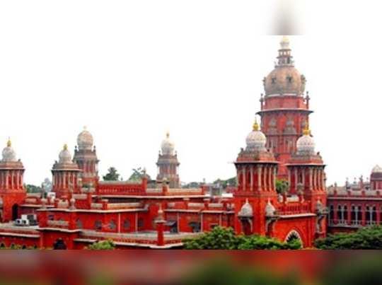 Chennai High Court Recruitment 2020