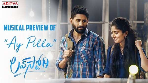 aye pilla song from love story released