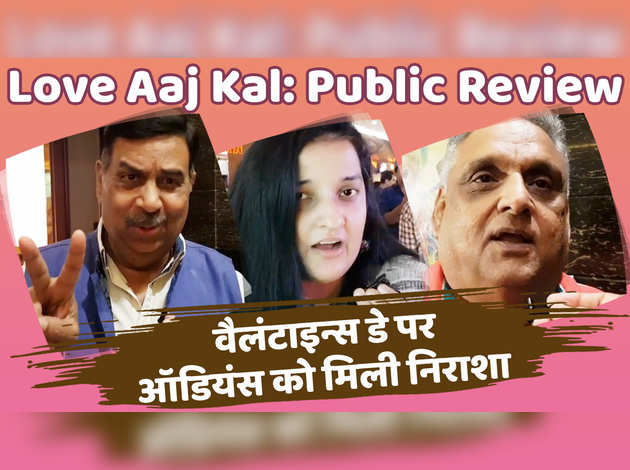 Love Aaj Kal: Public Review