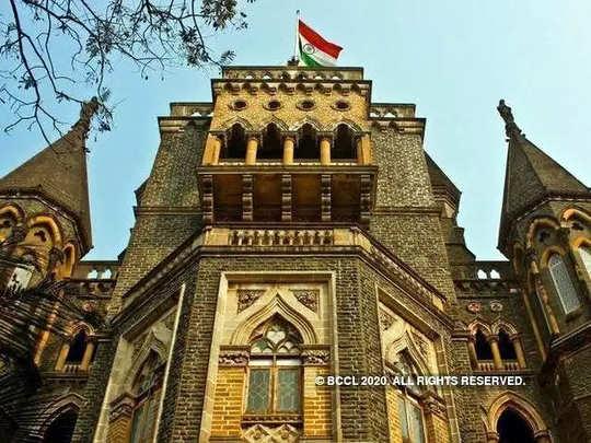 Mumbai-HC
