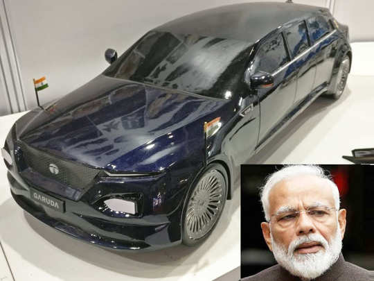 Tata Garuda - Times Now