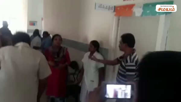 govt doctor absconded who harassed the nurse in tirupati