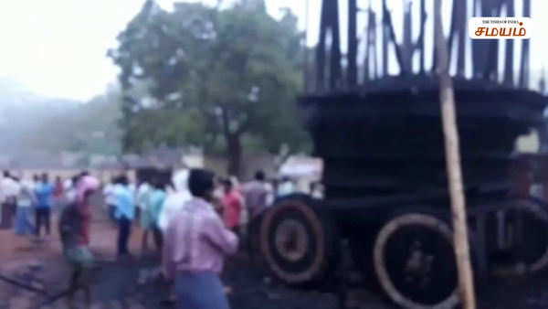 fire in temple chariot video goes viral