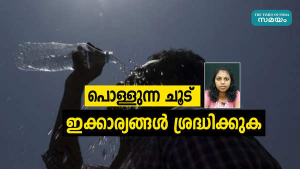 how to prevent health from kerala hot weather