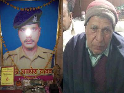 पुलवामा हमले की बरसी पर मायूस दिखे शहीद अवधेश के पिता