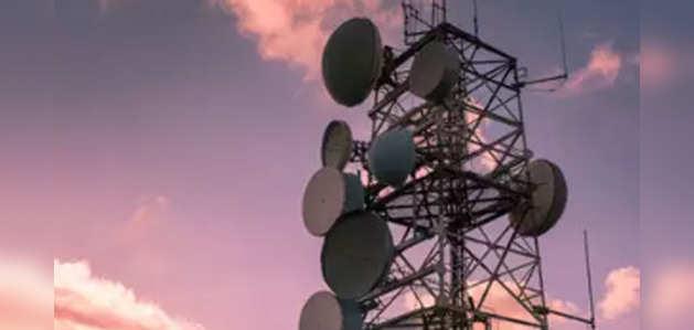 DoT ने टेलिकॉम कंपनियों को रात 12 बजे से पहले 1.47 लाख करोड़ का भुगतान करने को कहा