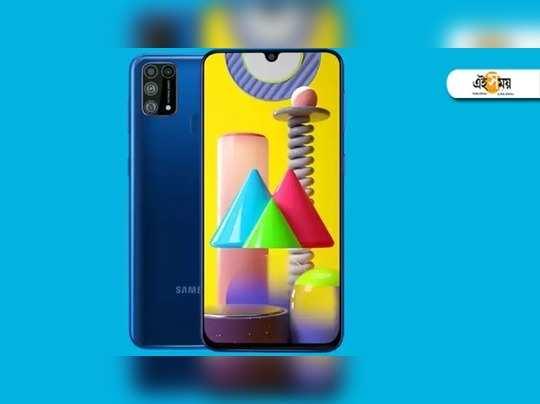চমকপ্রদ ক্যামেরার দুর্ধর্ষ ফোন নিয়ে হাজির Samsung