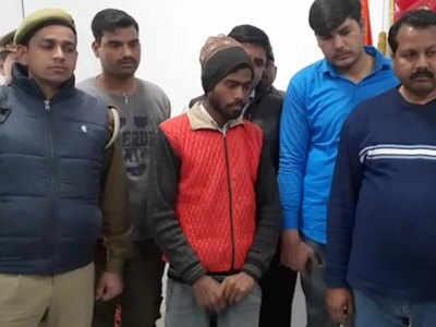 पुलिस गिरफ्त में आरोपी छात्र