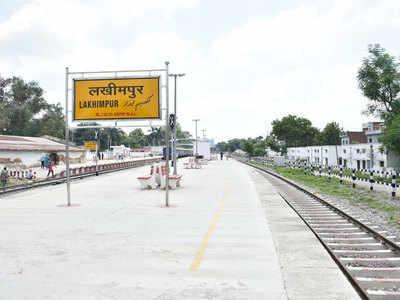 लखीमपुर स्टेशन की फाइल फोटो
