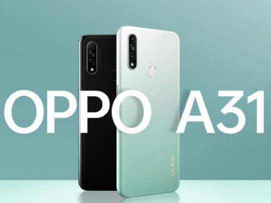 Oppo A31 Price in India 2020