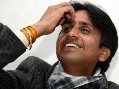कुमार विश्वास का फाइल फोटो