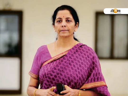Nirmala sitharaman said that steps will be taken to boost up economy