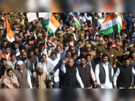CAA/NPR Protests: நானும் தடுப்பு முகாமில் தான் தங்க வேண்டும்: ராஜஸ்தான் முதல்வர் அஷோக் கெலாட்