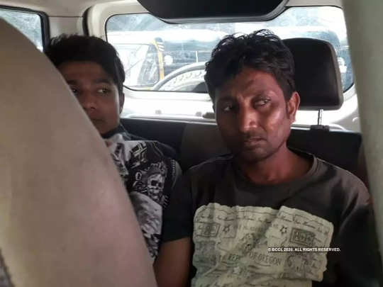 Ghatkopar-murder-case
