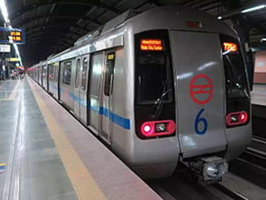 blue-line-metro