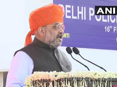 दिल्ली पुलिस के 73वें स्थापना दिवस समारोह में गृहमंत्री अमित शाह