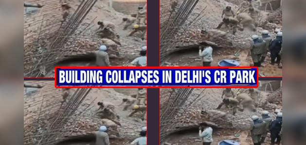 दिल्ली: चित्तरंजन पार्क में निर्माणाधीन इमारत ढही, 1 की मौत