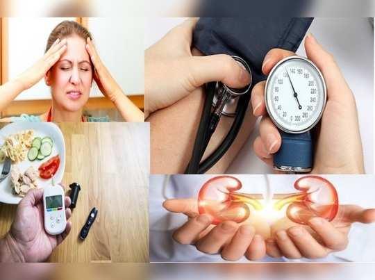 आरोग्यमंत्र : मधुमेह, रक्तदाबापासून किडनीचा बचाव