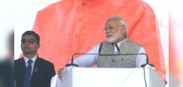 अनुच्छेद 370, CAA के फैसले पर कायम रहेंगे: PM नरेंद्र मोदी