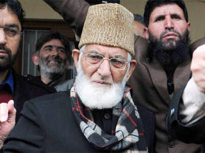 सैयद अली शाह गिलानी (फाइल फोटो)