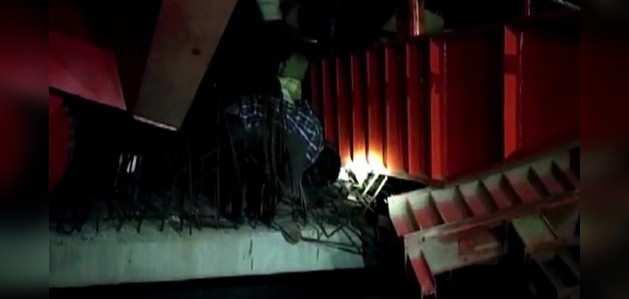 पश्चिम बंगाल के मालदा में निर्माणाधीन पुल गिरा, दो की मौत