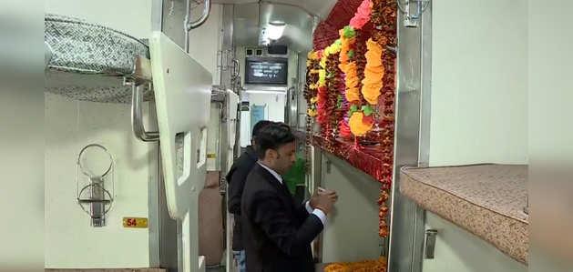 महाकाल एक्सप्रेस में भगवान शिव के लिए सीट होगी रिज़र्व, हर कोच में है सीसीटीवी