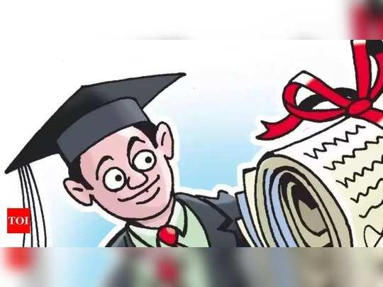 central scholarship 2020
