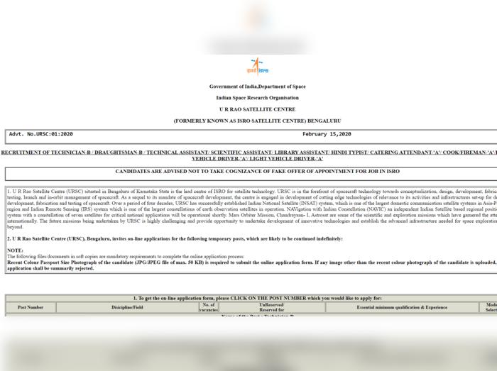 isro recruitment 2020 notification pdf download