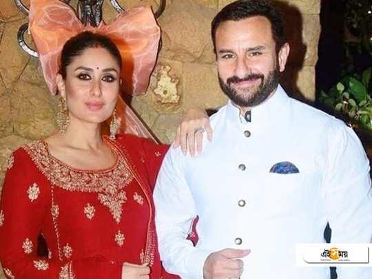 Rani Mukerji's advise for Saif Ali Khan while dating Kareena Kapoor