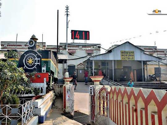 katwa junction railway station