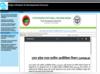 UPSRLM Recruitment 2020: यूपी ग्रामीण अजीविका मिशन में बंपर भर्ती, करें ऑनलाइन अप्लाई