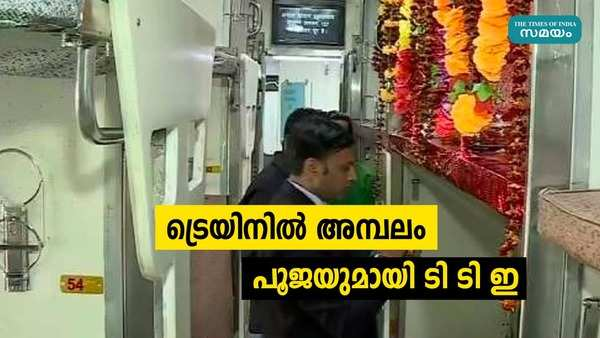 coach in kashi mahakal express turns into mini temple