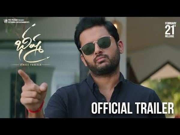 bheeshma theatrical trailer