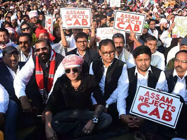 संशोधित नागरिकता कानून के खिलाफ असम में बड़े पैमाने पर विरोध प्रदर्शन हुए थे
