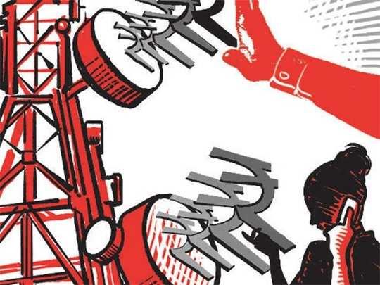 ಟೆಲಿಕಾಂ ಕಂಪನಿಗಳಿಂದ 14,690 ಕೋಟಿ ಎಜಿಆರ್ ಬಾಕಿ ಸಲ್ಲಿಕೆ; ಏನಿದು ಎಜಿಆರ್? ಇಲ್ಲಿದೆ ವಿವರ