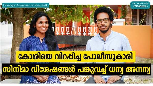 ayyappanum koshiyum fame dhanya ananya interview