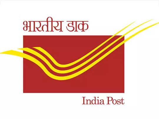 post-office-jobs