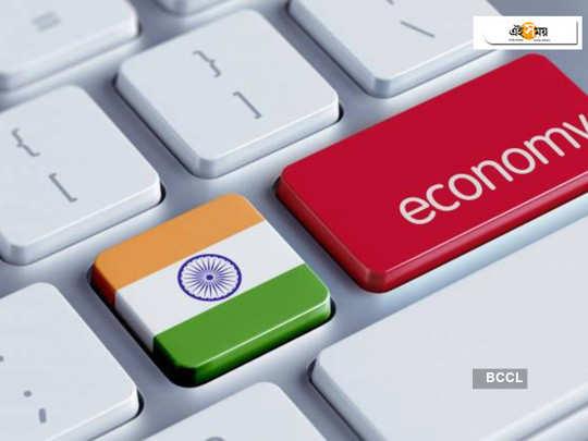 ভারতীয় অর্থনীতি