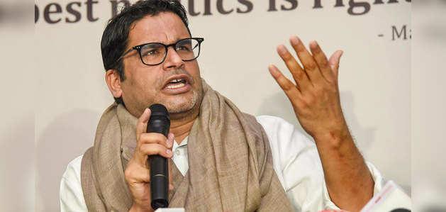 प्रशांत किशोर करेंगे 'बात बिहार की', नीतीश को 'हारे हुए नेता' बता खूब सुनाया