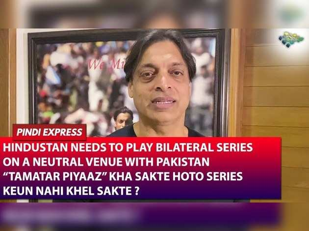 भारत-पाकिस्तान के बीच क्रिकेट मैच नहीं हो सकता तो सबकुछ खत्म कर दो: शोएब अख्तर