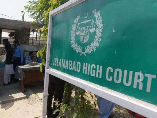 Isalamabad-High-Court