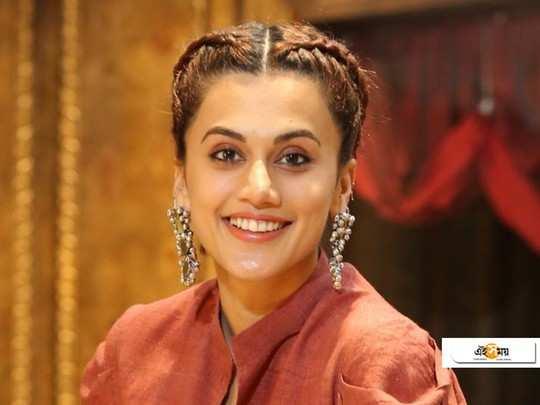 Taapsee Pannu to star in german film Run Lola Run's hindi remake Looop Lapeta