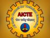 AICTE ने यूनिवर्सिटिज के MBA और PGDM कोर्स एक साथ चलाने पर रोक लगाई, पढ़ें पूरी डीटेल