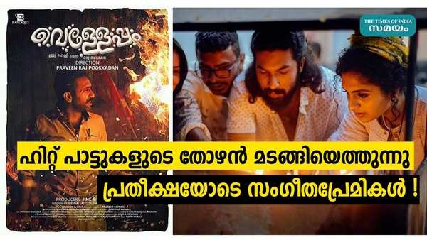 music director sp venkitesh back to malayalam film industry after six years