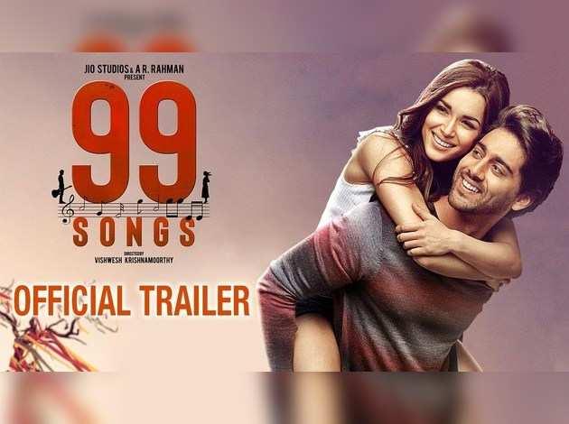 एआर रहमान की फिल्म '99 सॉन्ग्स' का ट्रेलर