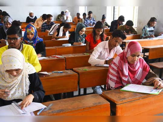 hsc-exam