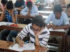 andhra pradesh ssc examinations 2020 schedule released check details here